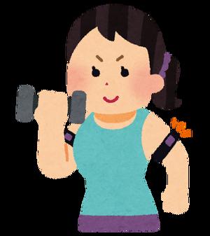 Kaatsu_training